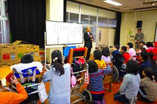 特別支援学校への寄付
